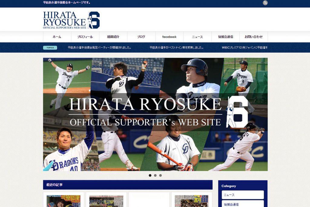 ryosuke-hirata
